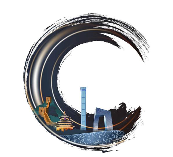 2020全球超宽带高峰论坛(UBBF 2020)今日北京开幕